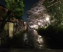 ✾現役バスガイドが京都の旅行プランをお考えいたします✾