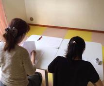 短時間で文字美人になれるペン字練習帳を提供します 対面レッスンで実証済み!自分の書いた字が驚くほど変わります