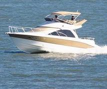 特殊、小型船舶試験の合格のお手伝いします 目指せ!特殊小型船舶、小型船舶を一発合格!
