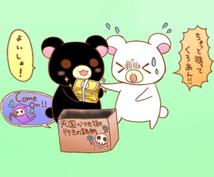 【はじめての株式投資】5分で分かる株入門(^-^)/【+質問OK】