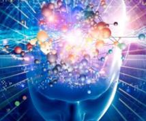 遠隔セッションで心のブロックを解除します 能力があってもブロックがあると、自分で制御してしまうので。