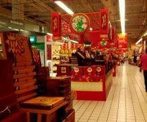 上海のスーパーマーケットを調査してきます