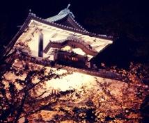 ★★旅行・おでかけランキング入り★★金沢へ旅行をお考えの方、旅行プランを計画させて頂きます♪