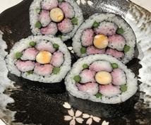ビックリされます!綺麗な飾り巻き寿司を提供します 難易度が高そうな飾り巻き寿司ですが、意外と簡単に出来ます★