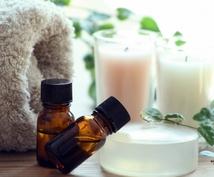 無添加!アロマセラピストが化粧水の作り方教えます 肌が弱い方や、添加物が入っていない物を使いたいと言う方に!