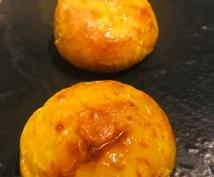 ホクホクで美味しいスイートポテトのレシピ教えます 秋ですね〰︎今日から貴方も焼き芋屋さん