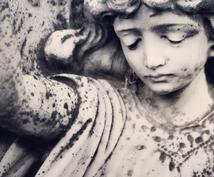 癒し★先着★天使からの言葉を伝えます お試し価格実施中★先着10枠★天使の声で癒します★