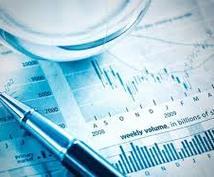 【就活生向け】外資系コンサル/外資系投資ファンド流、「たった10分で差を付ける、業界分析レポート」