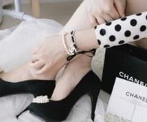 デートのお洋服選びのお手伝いをします デートのお洋服に困っている人へ