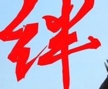 あなたの手書き文字を赤ペンで添削します 美しい文字は一生もの 身につけた者勝ち