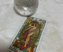 幸せ引き寄せタロット占いであなたの不安を解消します 水晶玉占い×心理タロット占いで、あなたの潜在意識と繋がります