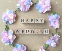 婚活のアドバイス差し上げます 日本結婚相談所連盟の加盟店のカウンセラーです。
