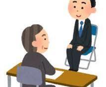 高校入試の面接マニュアルお届けします 中3生へ~高校入試で面接がある方必見~
