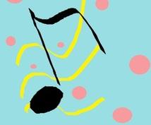 あなたの声を、歌唱合成ソフトにします