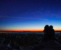 一日1名様限定!恋愛成就願います 一人一人に、祈祷終了後期間限定で画像で祈祷守り作成中