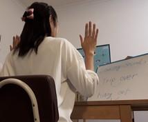 英語の発音マスターし話せる自信つけられます 読み書き英語から離れ、話したかったら音から練習してください。