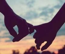 遠距離恋愛に悩んで居る方、リアルな相談承ります 遠距離恋愛の不安解決致します。