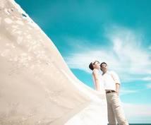 婚活迷子を救います!!!
