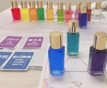 選んだ色を手掛かりに、あなたのモヤモヤ伺います 色と心の専門家によるリアルタイムチャットで安心カウンセリング