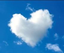 【恋愛運UP】元ツアープランナーが恋の成就おでかけプランを作ります!【婚活支援】