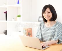 会社員・主婦・フリーター・学生もできる副業教えます 今の収入、生活に満足していますか?