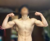 体操選手の美しい身体の作り方を教えます 男性のみなさん筋肉を手に入れてモテませんか?