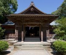 超パワースポット・宮崎県江田神社へ、代参します *行きたいけど事情(遠方・療養)があり自分では参拝できない方