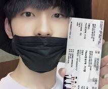 チケットの当たりやすい方法お教えします 韓国ドルを追ってる方、そうでない方も!