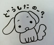 自分を大切にするお手伝いをします お気軽に(^^)少しでも、心が軽くなればと思います