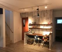 楽しい家つくりをお手伝いさせていただきます ライフスタイルを追求した家つくり