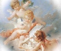15大天使遠隔ヒーリングします 大天使たちから愛と光のエネルギーを届けます。