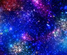 源から聞こえる内なる宇宙のメッセージを届けます 執着思考からの解放、今からの貴方のための言葉を心の内へ