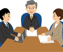 あなたにピッタリの職種を紹介します 新に仕事を探している方、転職をしたい方などにピッタリです。