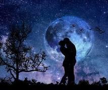 恋愛全般についてチャネリングします 彼·彼女との未來・成就への道 パートナーシップ 恋愛全般