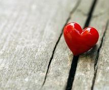 輝くような恋を引き寄せる方法