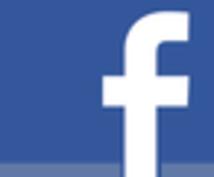 12万5千人のFacebookページ連携サイトの記事内に無期限広告を貼ります!
