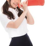応援メッセージであなたを元気づけます トークルームにてあなたに応援メッセージを送ります!