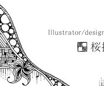 ポストカード・メッセージカード作成します オリジナルデザインのカードや年賀状が欲しい方へお勧めです