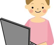 資格保持者☆エクセルマクロ・VBAをお作りします ExcelVBAエキスパート資格のある回答者が解決します。
