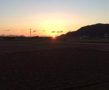 高知県内の方面でお家の見回りをして報告します。