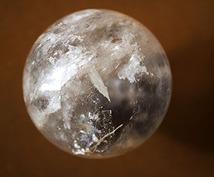 伝説の水晶玉占い