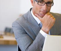 元マネジメント系コンサルタントが、メンターとして仕事・キャリアの手助けとなる書籍を紹介します