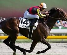 【競馬】「ある指数」を使うことでG1競馬で必勝する方法 「THE・Favoriteホース」