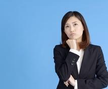 後悔しない就職先の選び方を教えます 〜1000社の採用、1万人の転職を見てきたプロがお手伝い〜