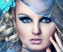 現代遠隔気功で美容ヒーリングします 優しく美容ヒーリングします!!