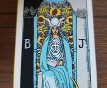 カードを1枚選んで豊かさと幸せのお手伝いを致します カードからのメッセージで心を柔らかに解き放ち癒されましょう✨