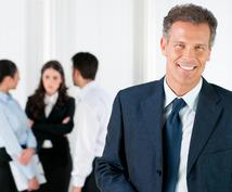 グローバルな外資系企業て働く常識非常識教えます グローバルな外資系企業で働きたいあなたもこれで準備万端!