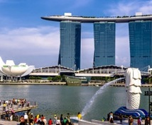 シンガポール旅行の方へ体験談教えます