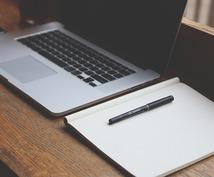 稼げるwebライターになる為に0からサポートします メディア・ライティングのプロが貴方の最初の仕事を一緒にします