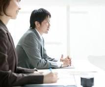 転職歴7回でも常時5件以上オファーの理由教えます 40歳以上で転職に自信のない方へ